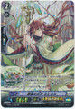 Goddess of Favorable Wind, Ninnil G-BT11/S35 SP