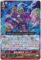 Witch Queen of Holy Water, Clove G-BT11/Re01 Re