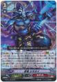 Stealth Dragon, Shiranui G-BT11/Re02 Re