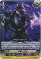 Stealth Dragon, Noroi G-BT11/Re03 Re