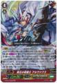 Heroic Divine Knight, Halbwachs G-BT11/003 RRR