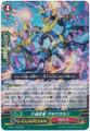 Rikudo Stealth Dragon, Gehourakan G-BT11/018 RR