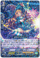 Starlight Witch, Star G-BT11/030 R