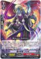 Tempest Stealth Rogue, Fuuki G-BT11/079 C