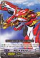 Dimensional Robo, Daidragon TD12/005