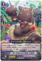 Earth Elemental, Connell G-BT11/104 C
