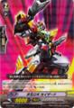 Dimensional Robo, Kaizard TD12/006