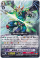 Demon Stealth Dragon, Jakenmyo-ou G-TD13/004