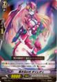 Super Dimensional Robo, Dailady TD12/007