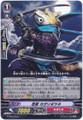 Stealth Beast, Katarigitsune G-TD13/012