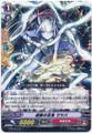 Blockade Stealth Rogue, Matsuba G-TD13/013