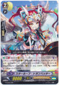 Star Hope Trumpeter G-LD03/008