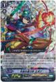 Bringer of Divine Grace, Epona G-LD03/013 Foil