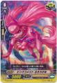 Pink Comet, Flogal G-LD03/016