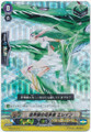 Yggdrasil Inheritor, Elaine G-LD03/017 Foil