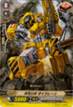Dimensional Robo, Daicrane TD12/015