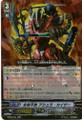 Immortal Asura Kaiser EB08/001 RRR