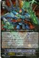 Galaxy Blaukluger  EB08/002 RRR