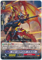 Wall Ravage Dragon MB/071