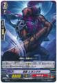 Stealth Beast, Higanguma MB/074