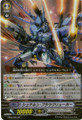 Stern Blaukluger EB08/005 RR