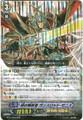 Liberator of Bonds, Gancelot Zenith RRR BT14/002