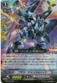 Blau Dunkelheit EB08/008 RR