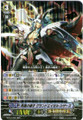 Salvation Lion, Grand Ezel Scissors RRR BT14/003