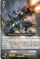 Blaupanzer EB08/026 C