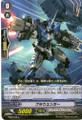 Blaujunger EB08/028 C