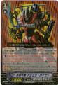 Immortal Asura Kaiser EB08/S01 SP