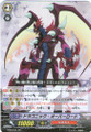 Dragonic Overlord  EB09/004 RR