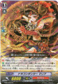 Dragon Dancer, Maria EB09/008 RR