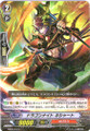 Dragon Knight, Neshart EB09/010 R