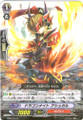 Dragon Knight, Ashgar EB09/013 R