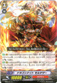 Dragon Knight, Morteza EB09/017 C