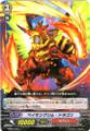 Bakingrim Dragon EB09/018 C