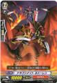 Dragon Knight, Nehalem EB09/021 C