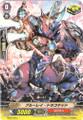 Blue Ray Dracokid EB09/029 C