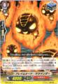 Flame Seed Salamander EB09/035 C