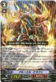Cruel Dragon EB09/S02 SP