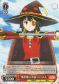 Preparation for Explosion Magic Megumin KS/W49-T05R RRR