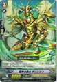Green Axe Knight, Taliesyn C BT14/058