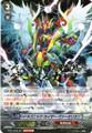 Dragonic Kaizer Vermilion SP Festival ver FC01/S08