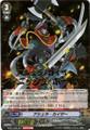 Asura Kaiser SP Festival ver FC01/S09