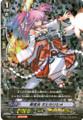 Battle Maiden, Mihikarihime RRR Festival ver FC01/018