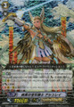 Pure Heart Jewel Knight, Ashley RRR BT10/001