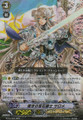 Leading Jewel Knight, Salome RRR BT10/002