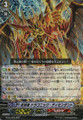Eradicator, Dragonic Descendant RRR BT10/006