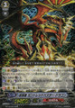 Eradicator, Gauntlet Buster Dragon RRR BT10/007
